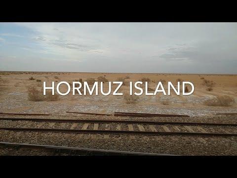 تور دالاهو جزیره هرمز - Hormuz Island