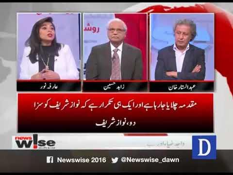 Newswise - 02 April, 2018 - Dawn News