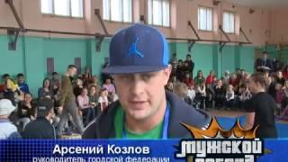 КИСЛОРОД!!!Ежегодный Дальневосточный детский фестиваль по брейк-дансу г. Комсомольск-на-амуре.