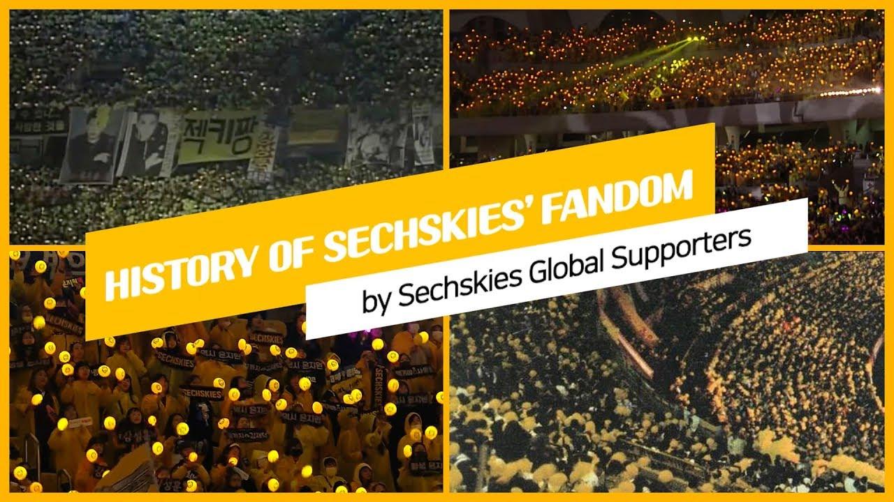 History of Sechskies' Fandom | 젝스키스 팬덤의 변천사