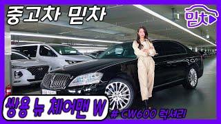 [판매완료]중고차 추천 2370만원에 판매중! 2015…