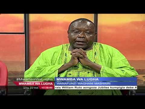 MWAMBA WA LUGHA 20th February 2016,Part 1 na Geoffrey Mung'ou
