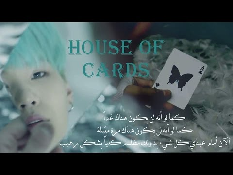 BTS - House Of Cards Full Ver ( ARABIC SUB ) نطق + ترجمة  [ FMV ]