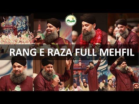 Rang e Raza Full Mehfil | Muhammad Owais Raza Qadri | How To