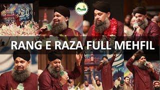 rang-e-raza-full-mehfil-muhammad-owais-raza-qadri-how-to-recite-naat