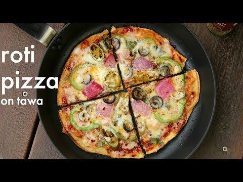roti pizza recipe with leftover chapati on tawa | pizza roti | बची हुई रोटी से स्वादिष्ट पिज्जा