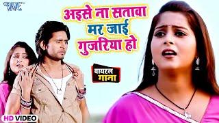 दिलदार सांवरिया हो  Dildar Sanwariya Ho - Dildar Sanwariya - Bhojpuri Hit Songs 2015 HD