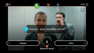 Играй в ГРАНД на Android!
