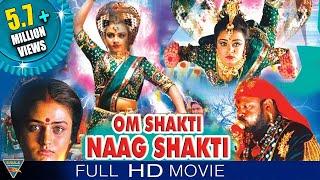 Om Shakti Naag Shakti Hindi Dubbed Full Movie | Ooha, Prakash Raaj, Raghunat | Bollywood Full Movies