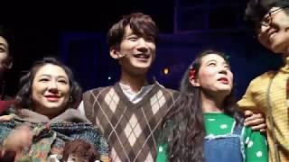 뮤지컬 폴 페어막공 무대인사 (김현진 focus) 20…