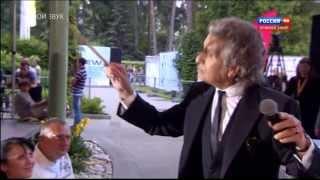 Новая Волна-2013 Toto Cutugno - L