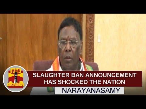 Slaughter Ban Announcement has shocked the nation - Narayanasamy, Puducherry CM