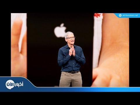 مزايا نظام MacOS Mojave على أجهزة آبل  - نشر قبل 4 ساعة