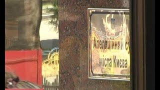 Озброєні чоловіки у балаклавах зранку оточили Апеляційний суд Києва