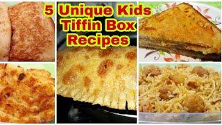 বাচ্চাদের পছন্দের সুস্বাদু ৫ টি টিফিনের রেসিপি|5 unique & easy kids tiffin box recipes in bengali