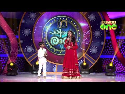 Pathinalam Ravu Season3 - Little Super Star Azad Singing Padappattu  (Epi 1 Part1)