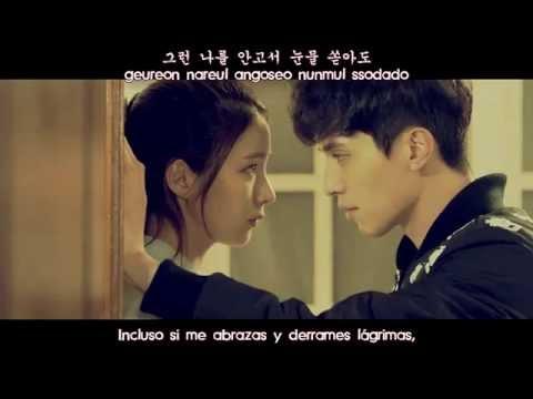 이수영 (Lee Soo Young) (+) Kiss