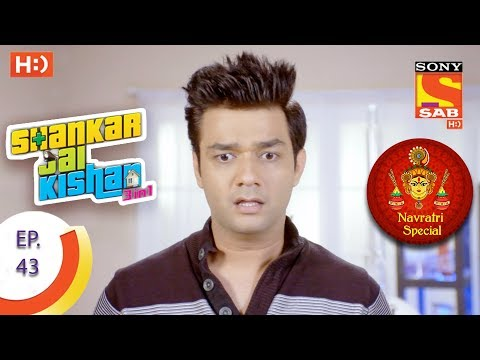 Shankar Jai Kishan 3 In 1 - शंकर जय किशन 3 In 1 - Navratri Special - Ep 43 - 5th October, 2017