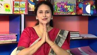 Ladies Hour   Beena Madhav Principal Chempaka Kindergarten Trivandrum Part 01