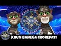 Kaun Banega Crorepati Funny Comedy - top funny videos - Talking Tom Funny Videos - KBC Funny Video