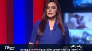 شاهد.. انفجارات داخل مطار المزة العسكري بدمشق - جولة الرابعة