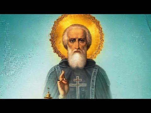 Преподобне отче Сергие - (Валерий Малышев)