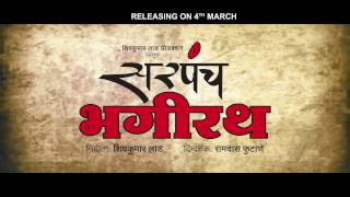 'Sarpanch Bhagirath' Super-hit upcoming Marathi movies 2016 official Promo HD 2