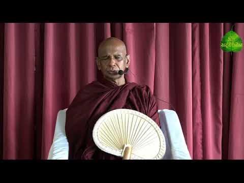 356. Parama Sathya - පරම සත්යය [2017-12-15 Bandaragama]