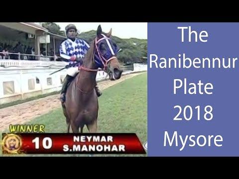 Neymar with S Manohar up wins The Ranibennur Plate 2018