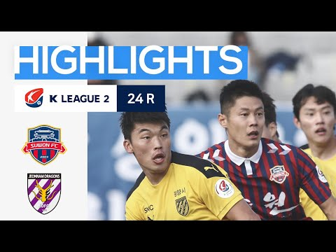 Suwon Bluewings Jeonnam Goals And Highlights