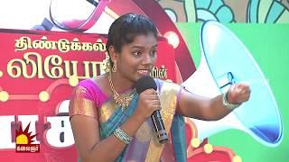 Pechu Thiruvizha - Bytes