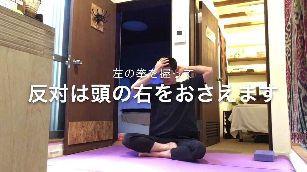 【Fascia Yoga20】1分で出来る!軽い腰痛の改善法