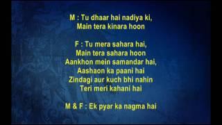 Ek Pyaar Ka Nagma Hai - Shor - Full Karaoke