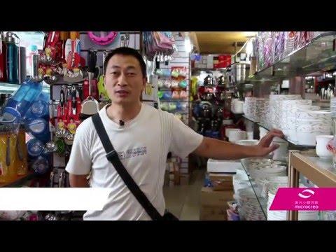 Corporate Film China 2015 ENsub