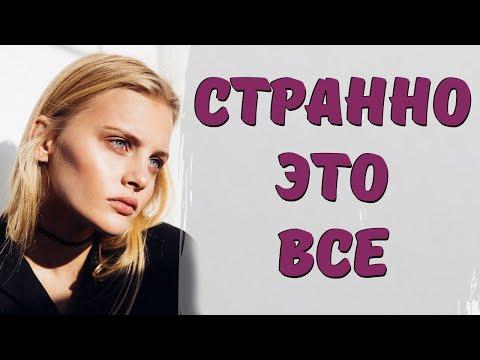 Молодая модель выпала из окна квартиры внука МИХАЛКОВА. Полиция подозревает...