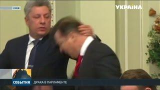 Смотреть В Верховной Раде подрались лидеры фракций Бойко и Ляшко онлайн