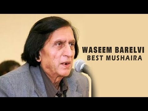 Waseem Barelvi Best Mushaira - Urdu Poetry HD Video 2018 || Wah Wah Kya Baat Hai || Insha Allah