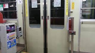 【ドア開閉】広島電鉄700形707号中扉開閉