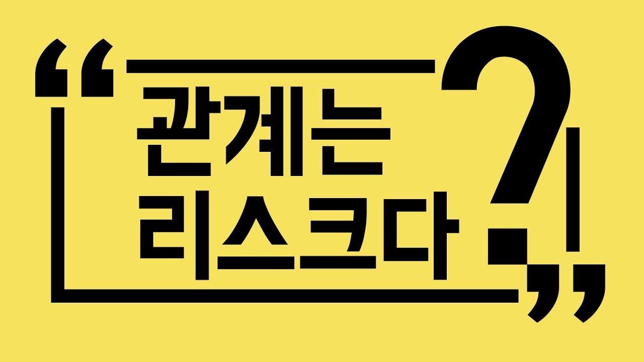 [ #솔문솔답 ] 3-1. 언택트 시대의 새로운 모험_Outward Journey_김형국 목사
