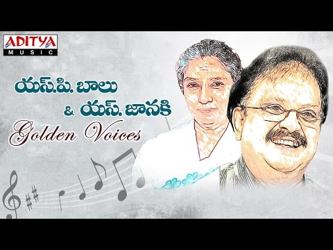 Golden Voices - S.P Balu & S Telugu Hit Songs Jukebox Vol-1