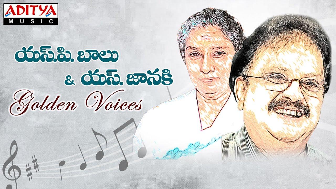 Telugu Songs (SJanaki best Songs) on
