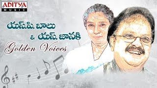 Golden Voices - S.P Balu & S.Janaki Telugu Hit Songs Jukebox Vol-1