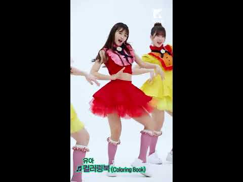 Let's Dance: OH MY GIRL_YOOA(오마이걸_유아 직캠ver.)