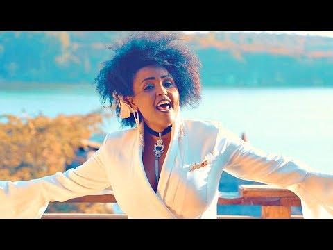 Download Misrak Taye - Marakiye | ማራኪዬ - New Ethiopian Music 2018 (Official Video)