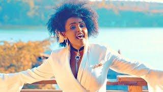 Misrak Taye - Marakiye (Ethiopian Music)