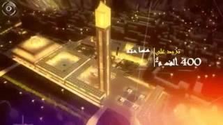 تعرف على المسجد الأعظم في الجزائر/ثالث أكبر مسجد في العالم.اللهم بارك