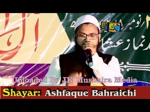 Ashfaque Bahraichi All India Natiya Mushaira Makia Bishnapur Madhubani Bihar 2018