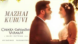 Chekka Chivantha Vaanam Mazhai Kuruvi Song Reaction |  TT 90