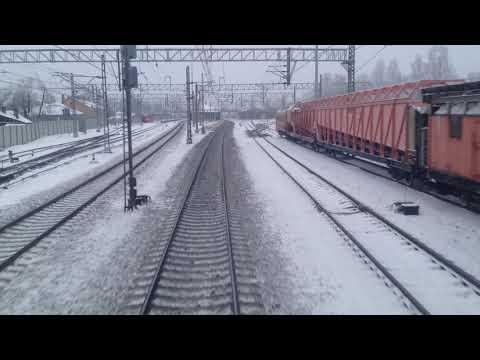Прибытие на станцию Малая Вишера