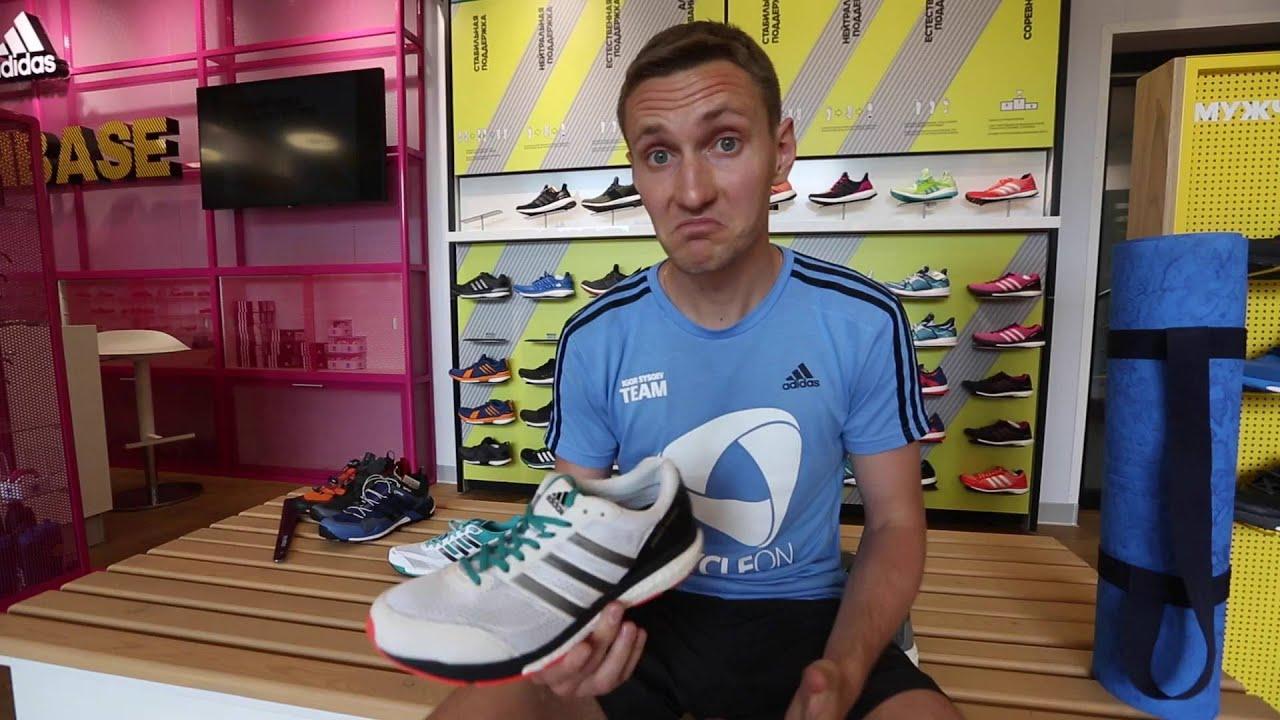 fac3ceb7 Как завязывать шнурки на беговых кроссовках - YouTube
